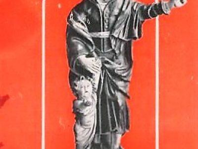 Bidprentje St. Jozef (2)